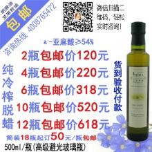 爱孥人 亚麻籽油 500毫升/瓶